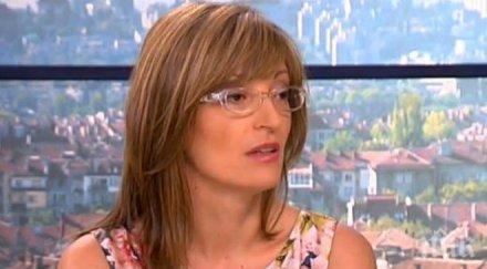 Екатерина Захариева свиква обществения съвет към регионалното министерство
