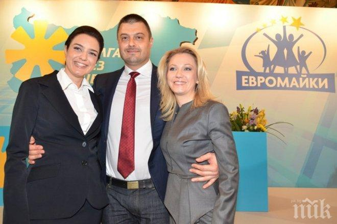 Калина Крумова: Можех да напусна след изборите, но съм лоялна и не нападам Бареков. Лидерът на ББЦ: Уважавам решението й!