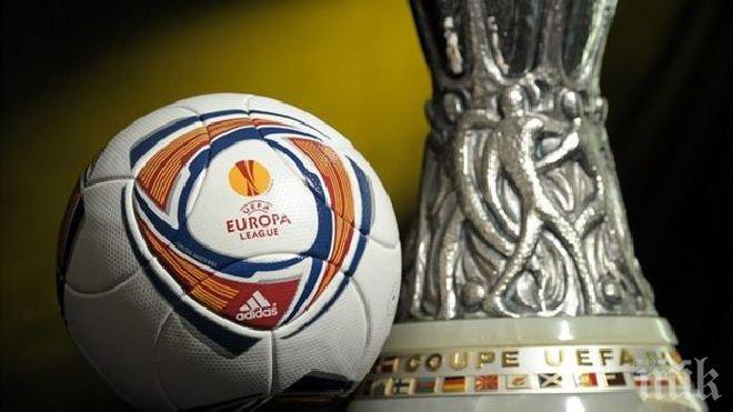 14bdf0d7713 Вижте всички резултати и голмайстори в мачовете от Лига Европа -...