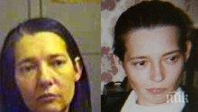 Ужас! Майка принуди дъщеря си да преспи с 1 800 мъже преди да навърши 18 години