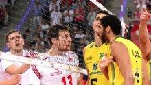 Полша срещу Бразилия в историческа волейболна битка
