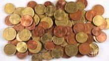 Откриха съкровище от 1202 византийски монети