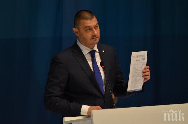 Бареков пише на Борисов и Цветанов: Защо тормозите само ББЦ, а РБ и ДПС са оставени на спокойствие?
