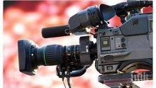 Пребиха журналисти в Москва