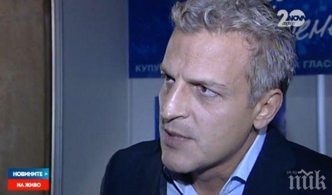 Петър Москов: Реформаторите сме за нови лица, няма да подкрепяме нито ГЕРБ, нито Борисов