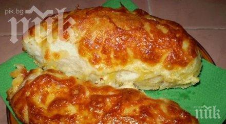 банички кашкавал сирене