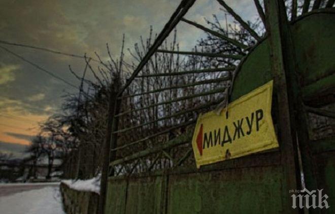 """Съдът потвърди на втора инстанция оправдателната присъда за взрива в завод """"Миджур"""""""