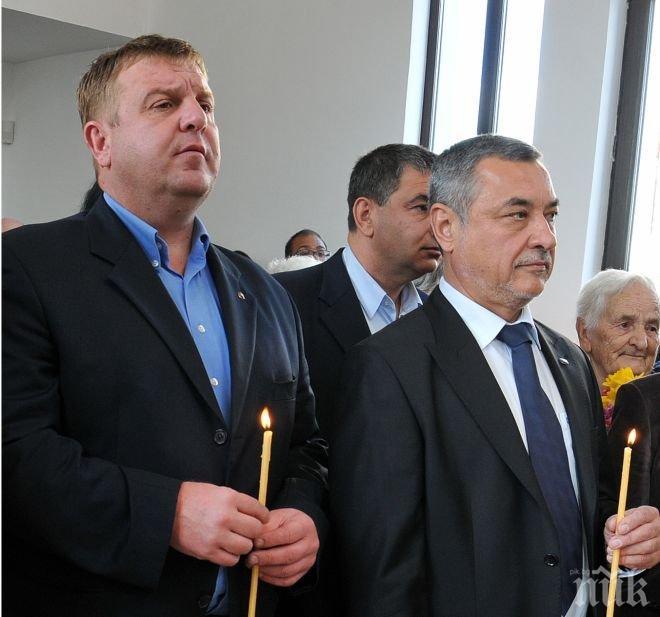 Патриотичният фронт инициира национална кръгла маса за бъдещето на България