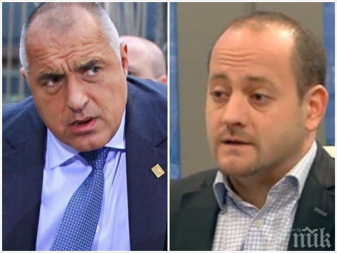 Радан Кънев: Виждате ли Борисов като гарант за реформи? Нито един наш депутат не го подкрепя