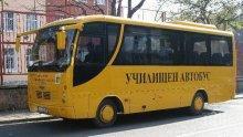 Пускат четвърти училищен автобус в Бургас