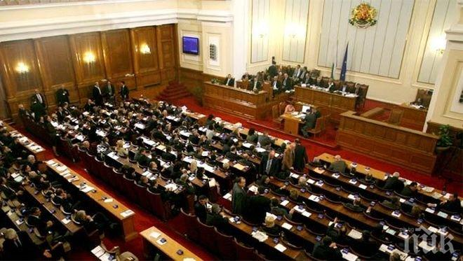 Окончателно от ЦИК: Ето ги всичките 240 депутати от отделните избирателни райони