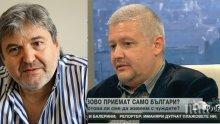"""Босът на """"Труд"""" Петьо Блъсков в писмо до Недялко Недялков от ПИК: Осъдих клеветниците от """"Блиц"""" за 10 000 лв. Вашият баща е жертва на същата мръсотия, както и аз - мръсотията на агентите на ДС! (документи)"""