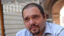 Гледат делото за тефтерчето на Филип Златанов