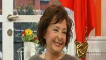 Анахид Тачева смъмри внучка си Деси: Мястото на жената не е в баровете!