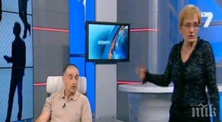 Мощен скандал в ТВ7! Георги Жеков обяви Пиргова за комунистически бацил и престъпник! Тя избяга от студиото в шок!