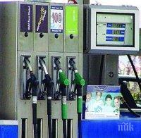 Бензиностанции крият фалшива нафта след есемес