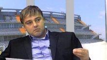 Мениджър избухна срещу Вуцов заради Чиликов