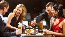 Сензация! ReZZo.bg – резервираш маса в топ ресторант и спестяваш до 40% от сметката!