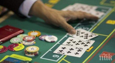 бесен комарджия потроши машина хазарт