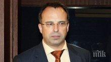Финансовият министър: Искаме доказателства за парите на Оманския фонд