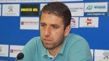 Георги Чиликов ще учи занаят в ЦСКА