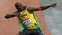 Юсейн Болт ще играе за националния отбор по футбол на Ямайка?