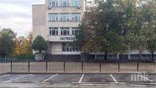 Вдигнаха ограда да пази училище от катастрофи в София