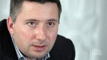 Иво Прокопиев: Предложението на Оманския фонд е нахално
