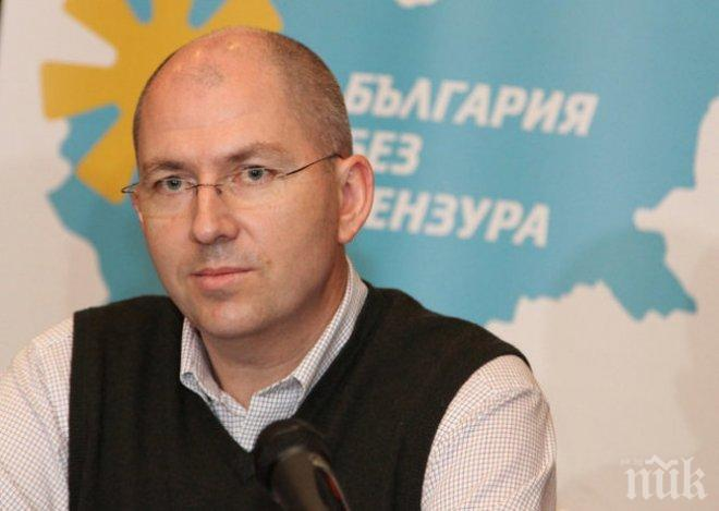 """Хората на Бареков готови да подкрепят кабинета, """"ако има програма и приоритети"""""""