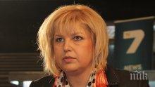 """Мария Капон: Ще присъстваме на заклеване на кабинета на """"децата"""" на Андрей Луканов"""