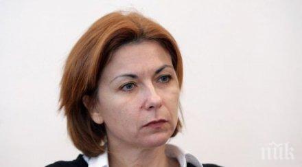 Боряна Димитрова: Кабинет ще има