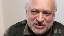 Проф. Минеков: Напускам Реформаторите, защото промени не биха могли да се случат