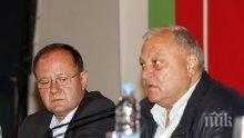 Очаквано! Дъбов, Евгений Узунов и Ангел Найденов за освободени от Изпълнителното бюро на БСП