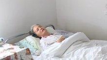 Поредното зверство! Циганин се нахвърли срещу болна от Алцхаймер жена, опита се да я изнасили