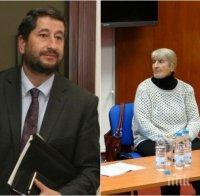 Мария Бойкикева, майка на министъра на правосъдието пред ПИК и