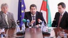 Ето отговора на правосъдното министерство за скандала с Христо Иванов