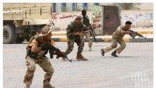 Армията в Ирак си върна контрола над град Байджи