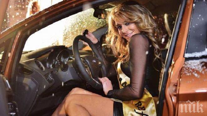 Борис Дали и Кучкова в кратък флирт - певецът й купил луксозен джип