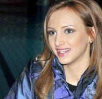 Пикантно! Юлия Юревич заби гръцки милионер!