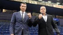 Специалисти: Бързината на Пулев ще създаде проблеми на Кличко