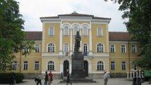 """Априловската гимназия в Габрово се бори за """"Емблематична сграда на България"""""""