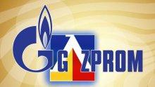 """Футболна лига """"Газпром"""""""