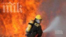 Жена загина при пожар в дома си