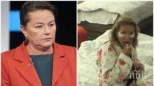 Журналистка изригна срещу Колтуклиева: Мъжът на тази никаквица написа донос срещу мен, а тя се държеше като дърта пачавра! Соня, помниш ли как Богомил Манчев те изгони от кабинета си?