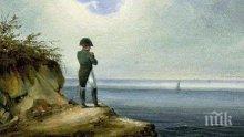 Колекционер даде 1,8 милиона евро за шапка на Наполеон