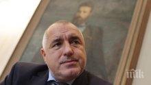 ЕКСКЛУЗИВНО! Бойко Борисов проговори за виновниците за катастрофата с КТБ! (обновена)