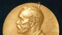 Нашенец с две номинации за Нобелова награда за литература