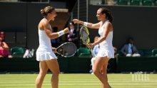Сара Ерани и Роберта Винчи са №1 на WTA при двойките за 2014 година