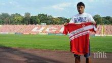 Тодор Янчев беше награден за цялостен принос към футбола