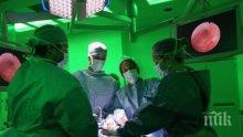 Бум на донори на органи - 934-ма чакат за трансплантации